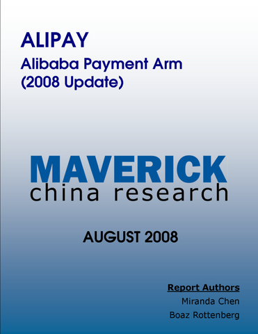 Alipay: Alibaba's Payment Arm (2008 update)