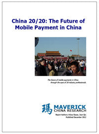 China 20/20: The Future of Mobile Payment in China (Free)