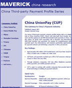 Alipay - Alibaba's Payment Arm 2008
