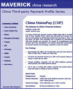 China UnionPay (CUP) - The Gateway to China's Payment Industry
