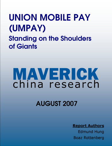 Union Mobile Pay (UMPay) - Standing on the Shoulders of Giants