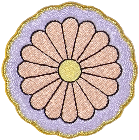 Gerber Daisy Sticker Patch