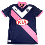 FC Bordeaux - Adult XL BNWT