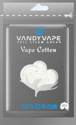 Japanese Organic Cotton by Vandyvape Hardware Vandy Vape