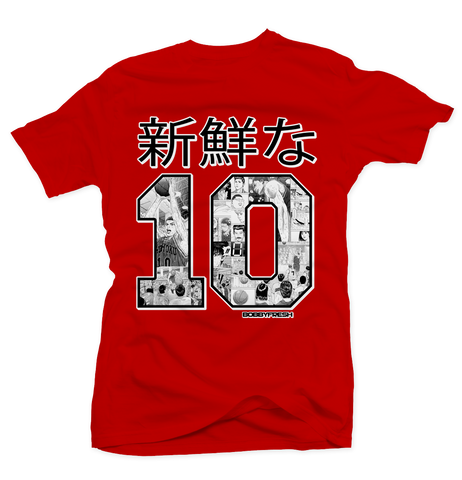 Slam Dunk Red Tee