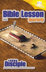 Bible Lesson Quarterly (2019Q3 - Path to the Throne)