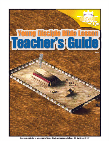 Teacher's Guide (2019Q3 - Path to the Throne)