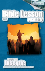 Bible Lesson Quarterly (2020Q1 / V29Q1 - The Blessings)