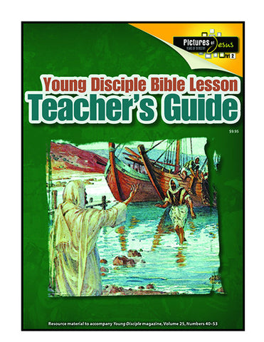 Teacher's Guide (2016Q4 - Pictures of Jesus #2)