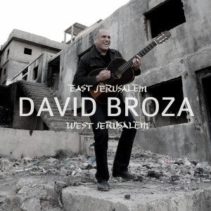 20131128002812-David-Brozas-New-Steve-Earle-produced-LP-Available