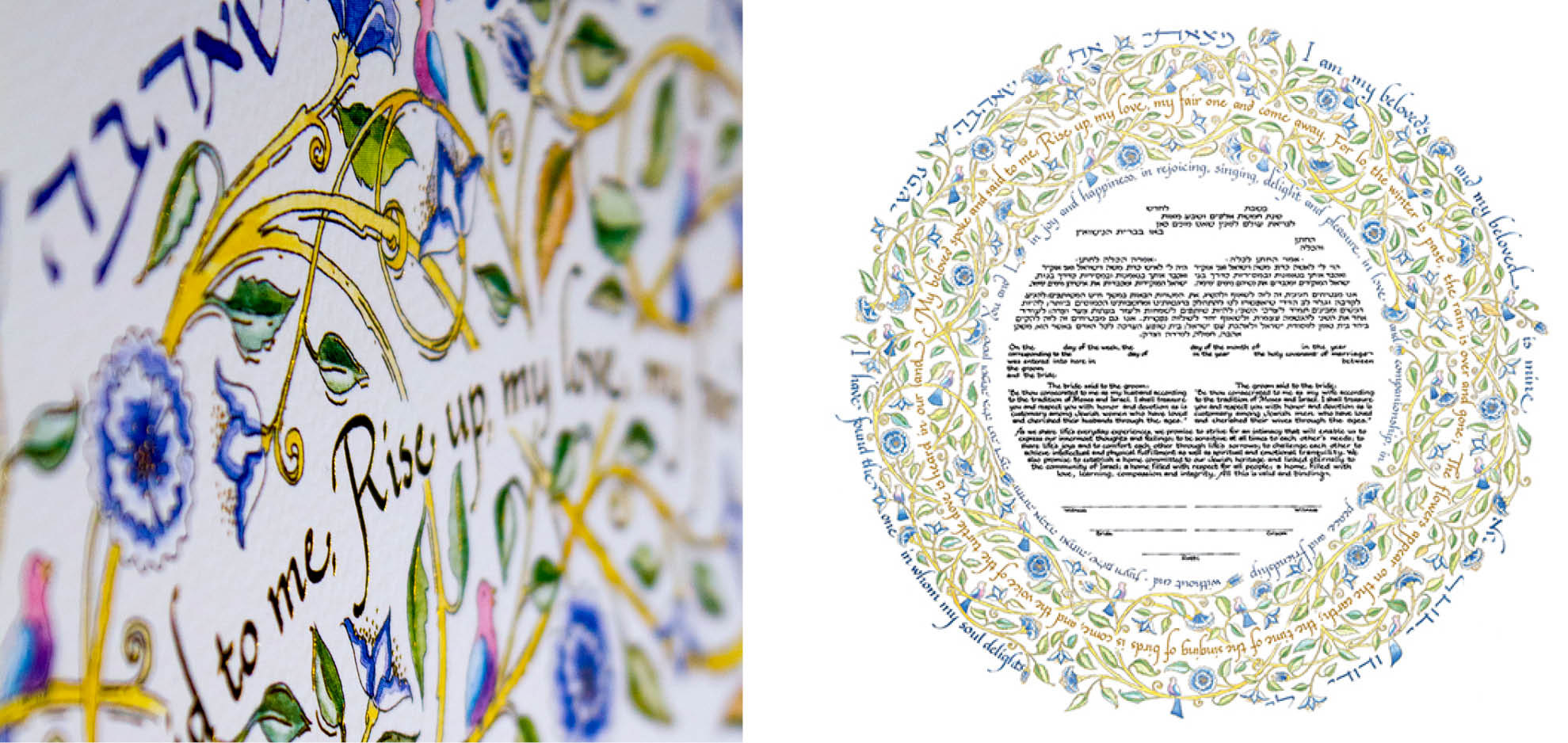 Song of Love Ketubah Mickie Caspie