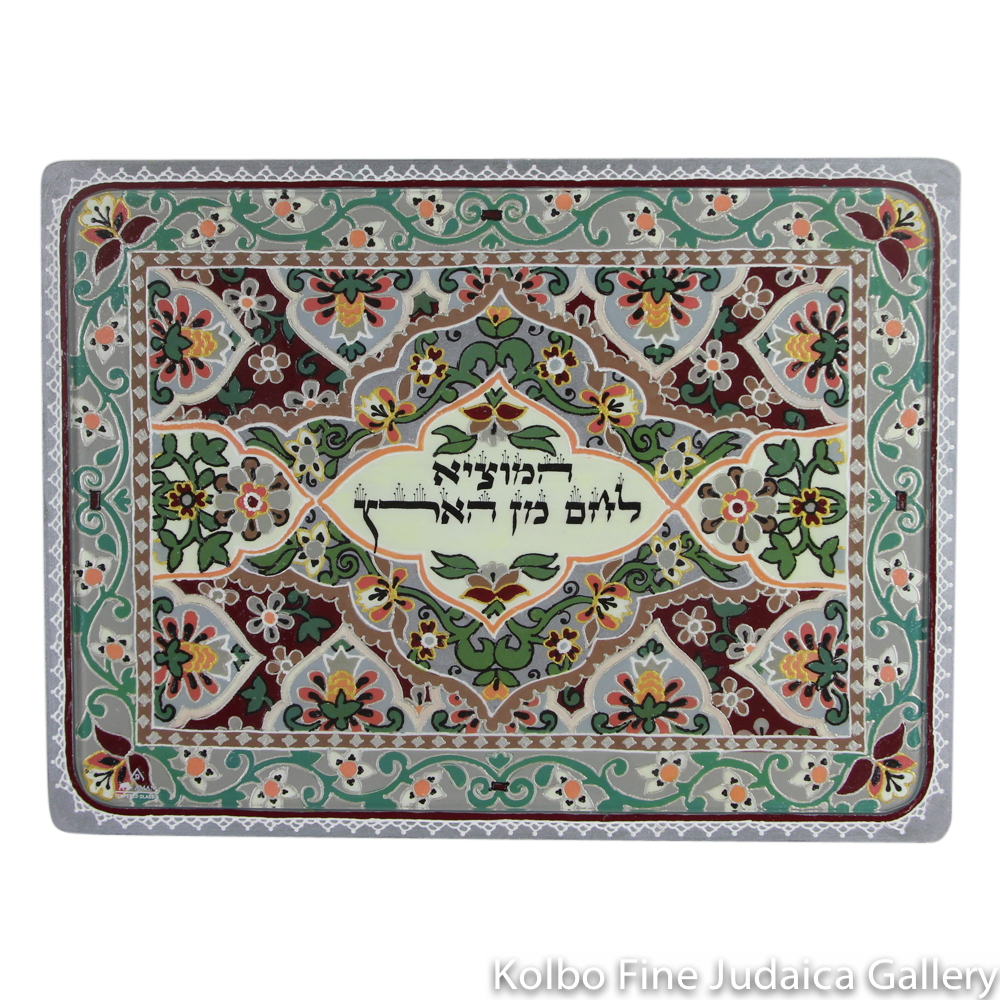 Challah Board, Hand-Painted Wood with Glass Top, Gray with Salmon and Green Floral Detail, One-Of-A-Kind
