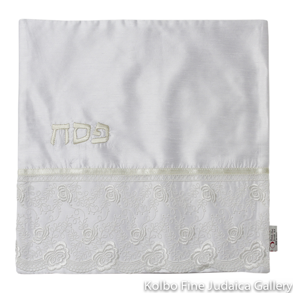 Matzah Cover, White with Cream Floral Lace Design