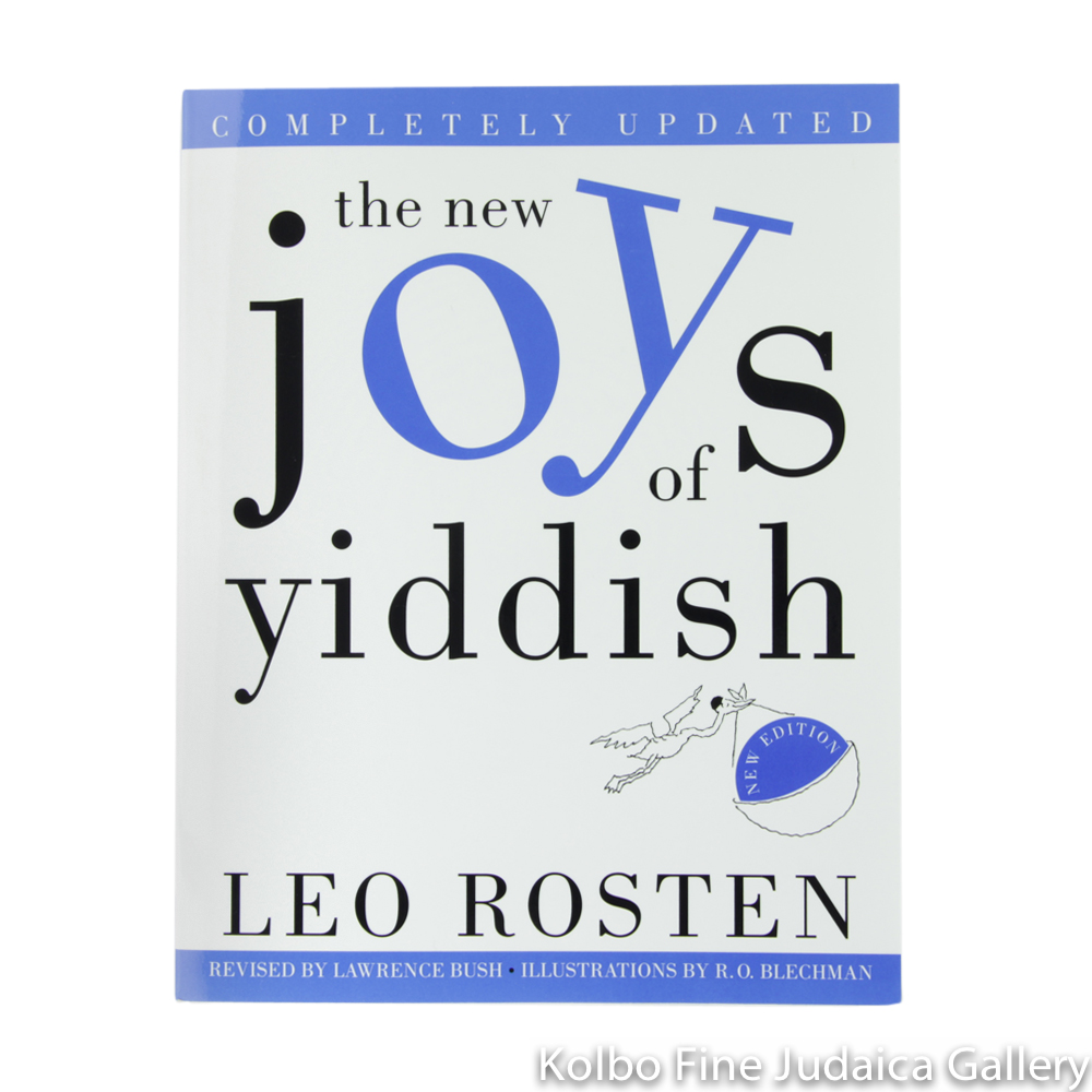 New Joys of Yiddish: Completely Updated, pb