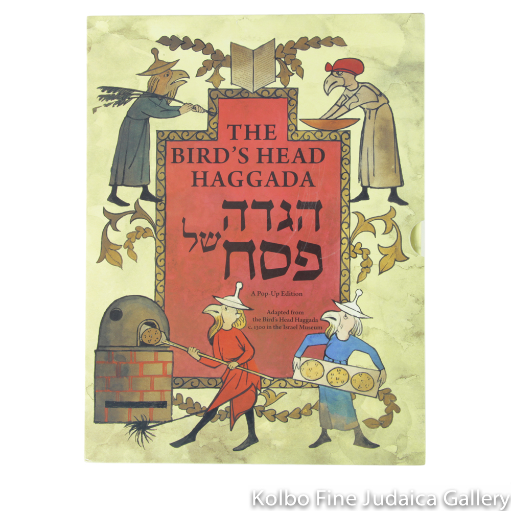 Koren Bird's Head Haggada: A Hebrew/English Pop-Up Passover Haggada
