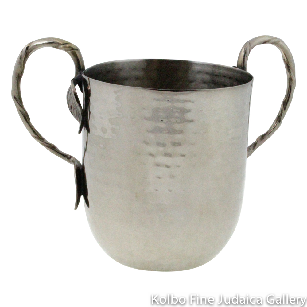 Hand Washing Cup, Hammered Nickel Plate Over Brass, Leaf Design on Handles