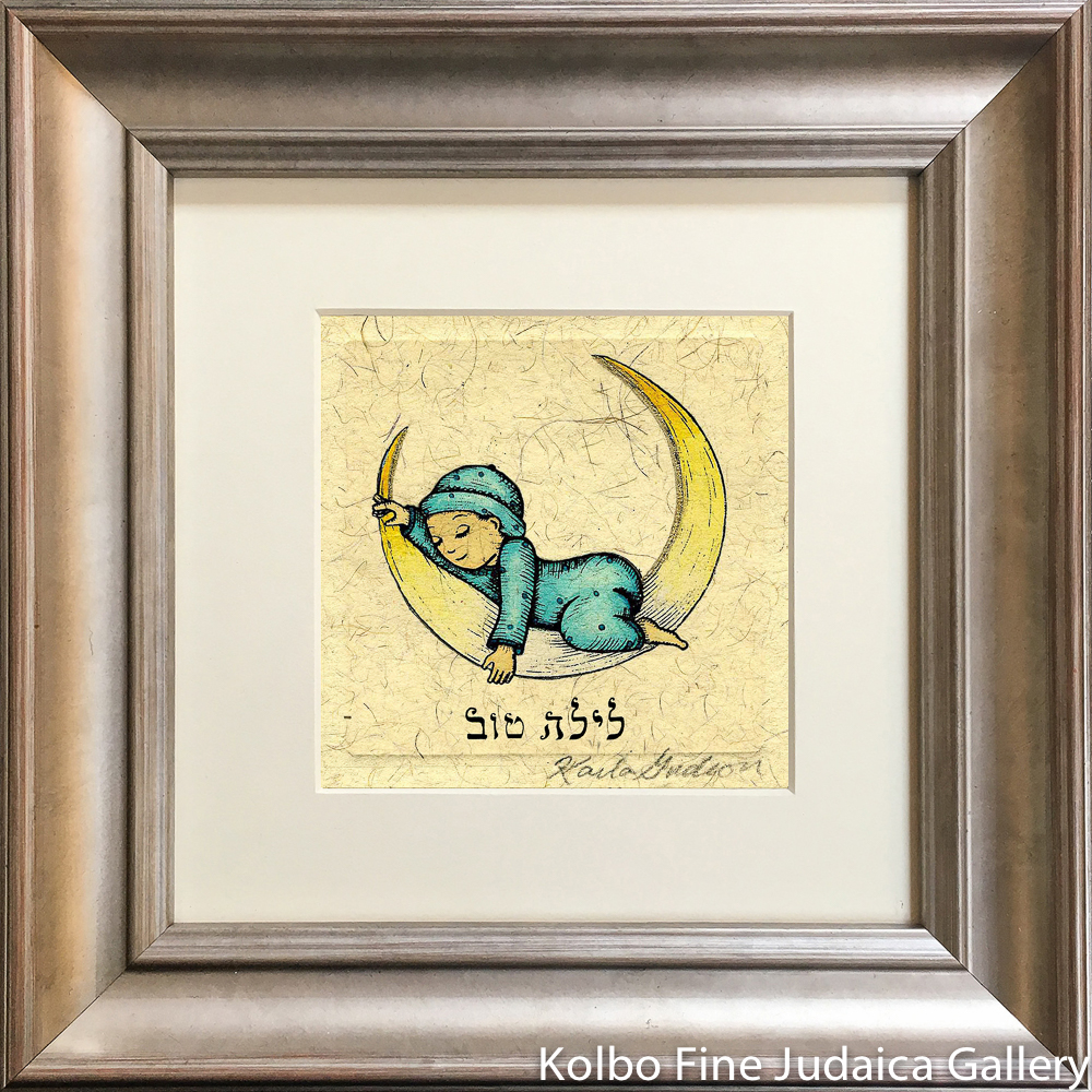 Laila Tov in Hebrew, Baby in Blue, Mini, Hand-Painted, Framed