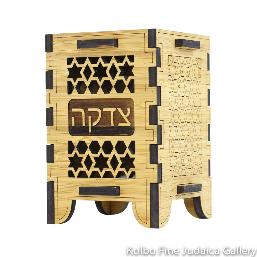 Tzedakah Box, Star Design, Bamboo Wood