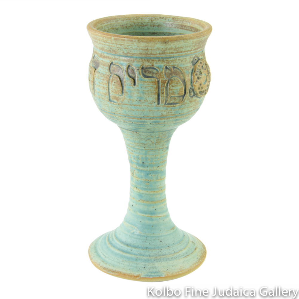 Miriam's Cup, Ceramic with Patina Glaze