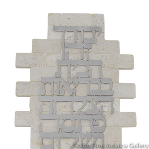 Home Blessing, Hebrew Blessing on Jerusalem Stone Backing, Stainless Steel