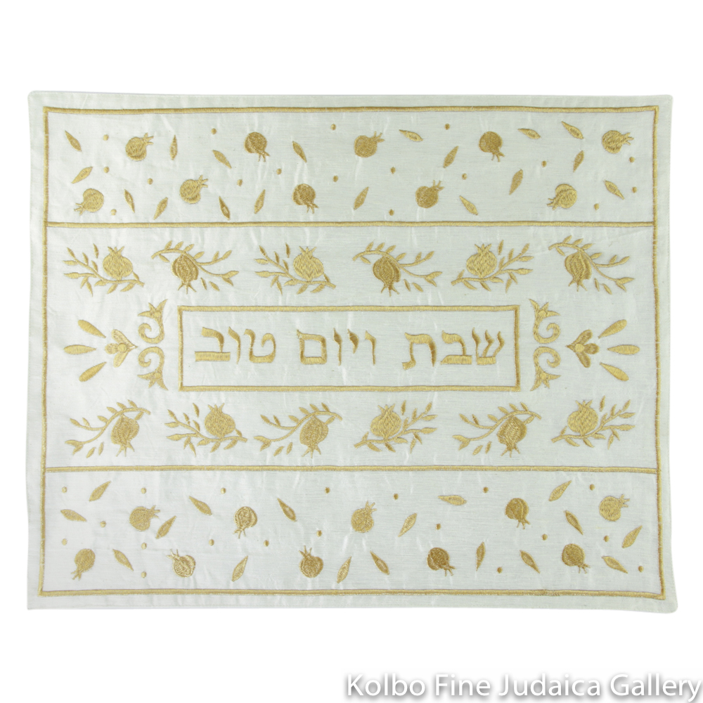 Challah Cover, Gold and White Pomegranate Design, Hand Embroidered Silk