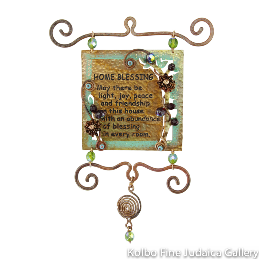 Home Blessing, 3'' x 3'' Medium Square, Copper with Beading
