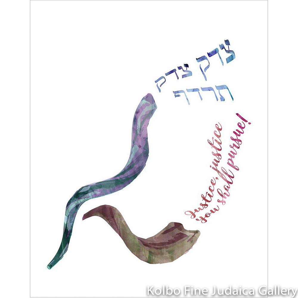 Justice Justice, Shofar Design, Hebrew and English, Framed