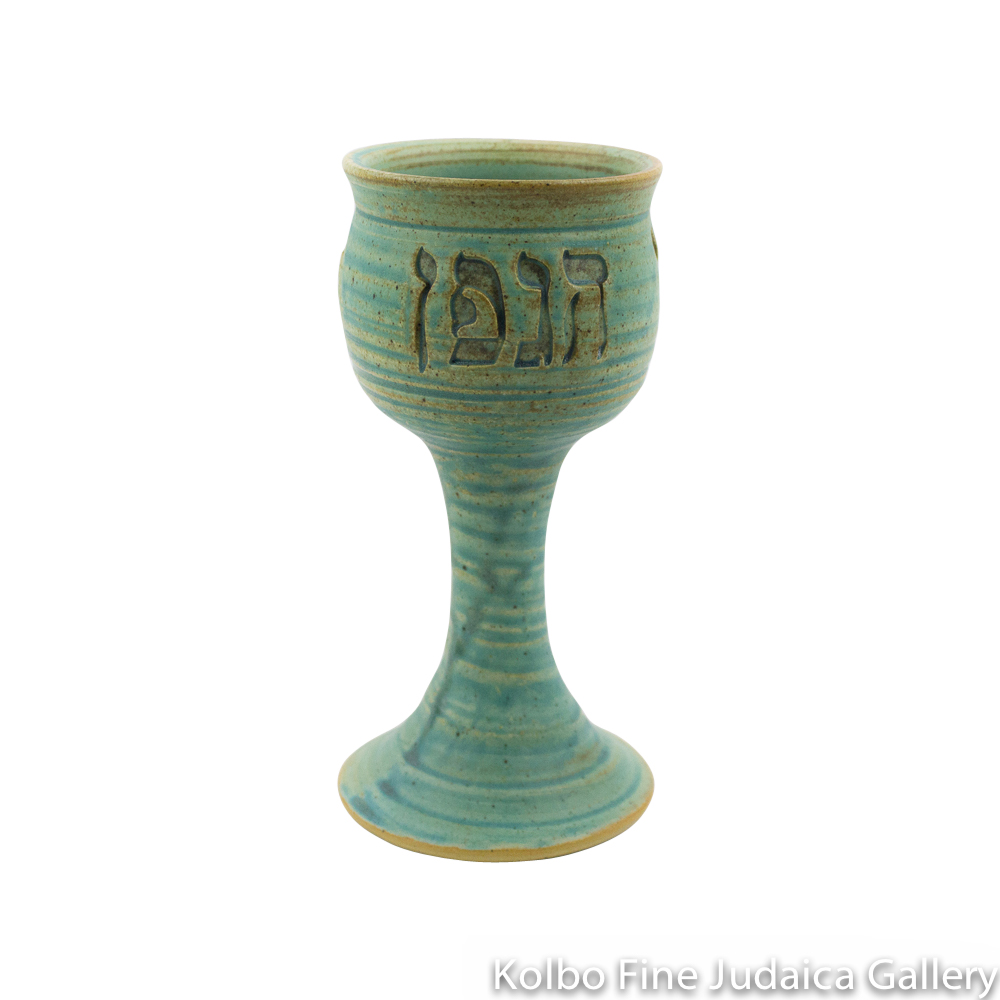 Kiddush Cup, Ceramic with Patina Glaze