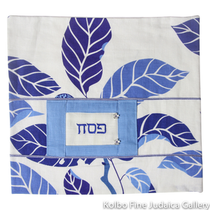 Matzah and Afikomen Cover Set, Blue Leaf Pattern with Silver Floral Buttons, Cotton, Silk, and Linen, One-of-a-Kind