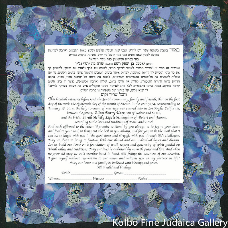 Waters of Life Ketubah