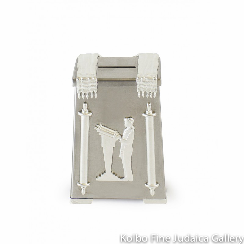 Tzedakah Box, Bar Mitzvah Design, Pewter