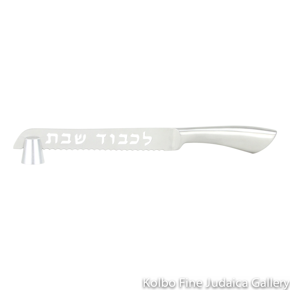 Challah Knife, Stainless Steel, Cut Out Blessing on Blade, Includes Stand