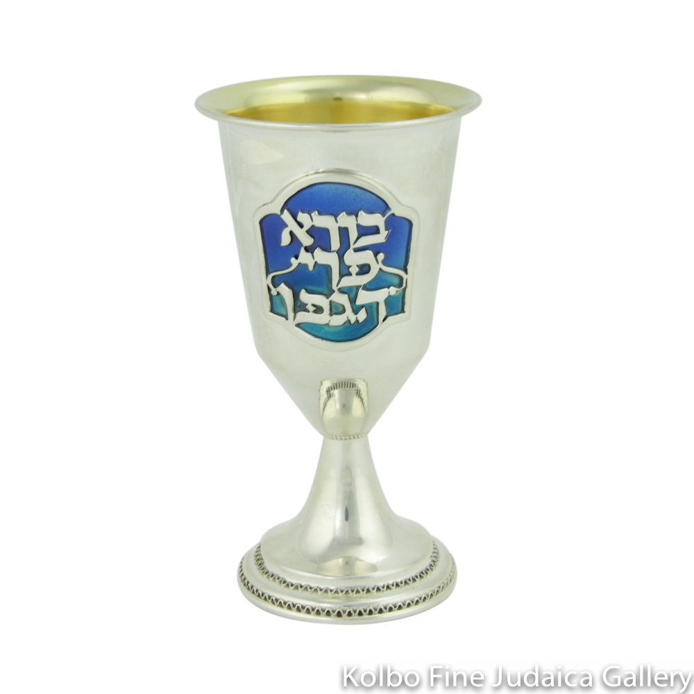 Kiddush Cup, Angular with Blessing and Blue Enamel, Sterling Silver