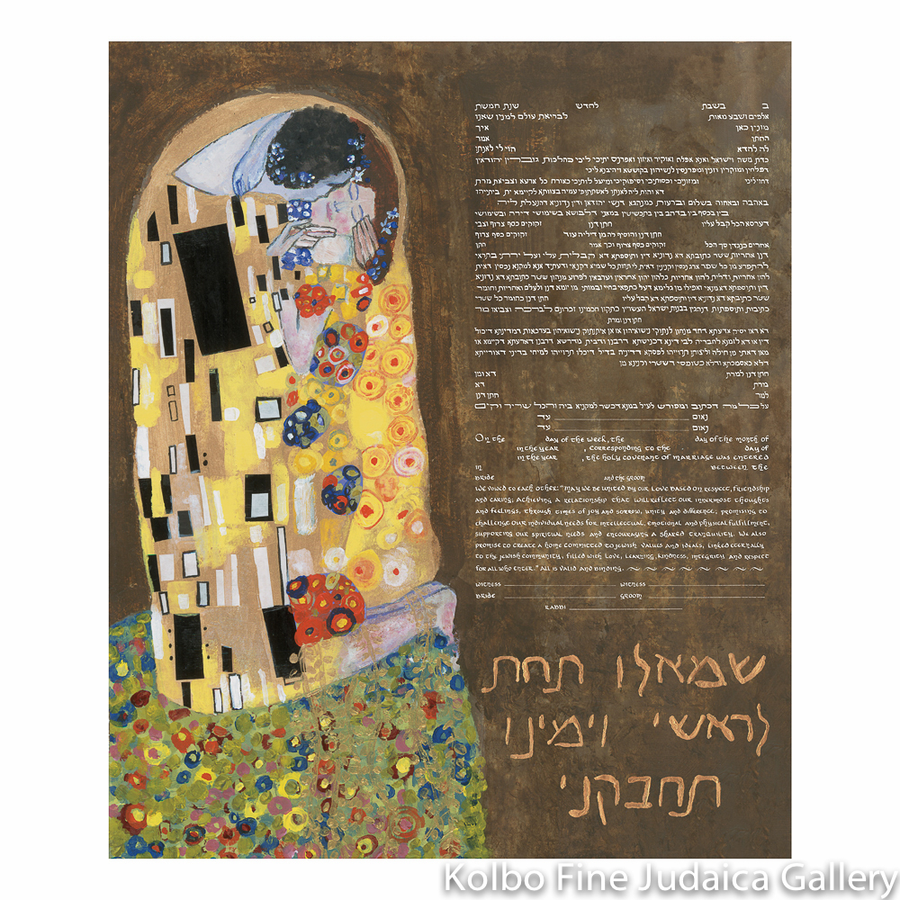 Homage to Klimt: The Kiss Ketubah