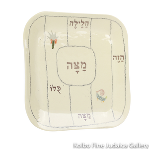 Matzah Plate, Desert Design With First Question, Cream Ceramic