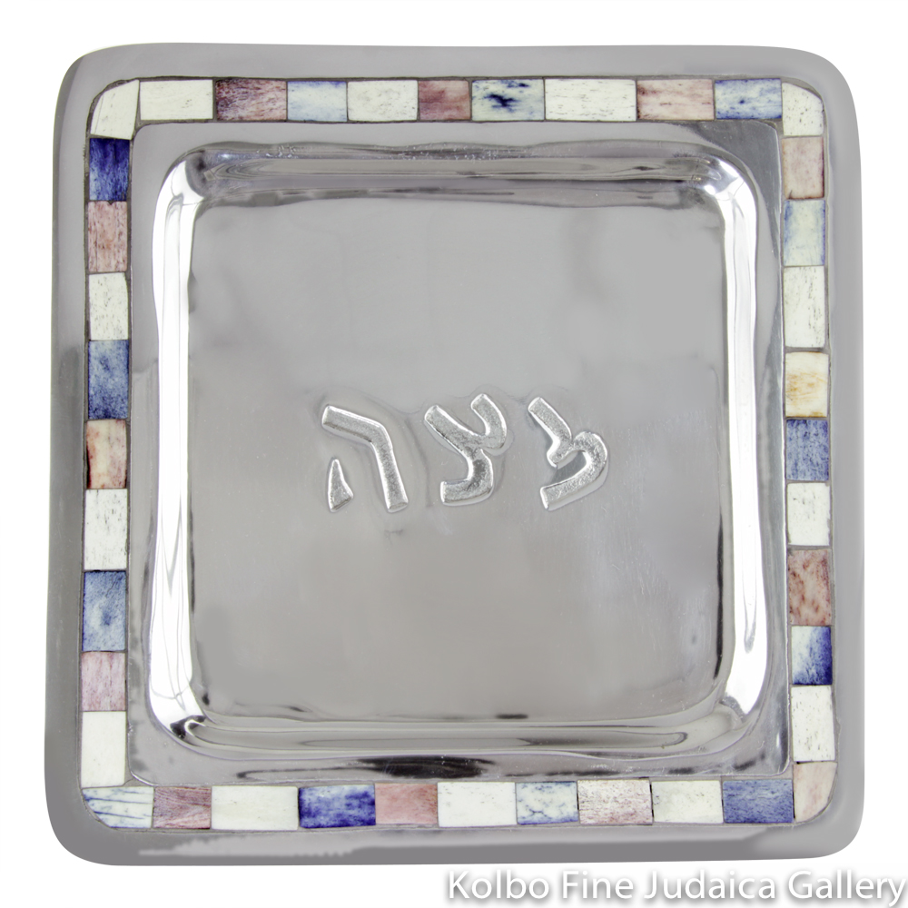 Matzah Plate, Aluminum, Blue and Beige Mosaic Border
