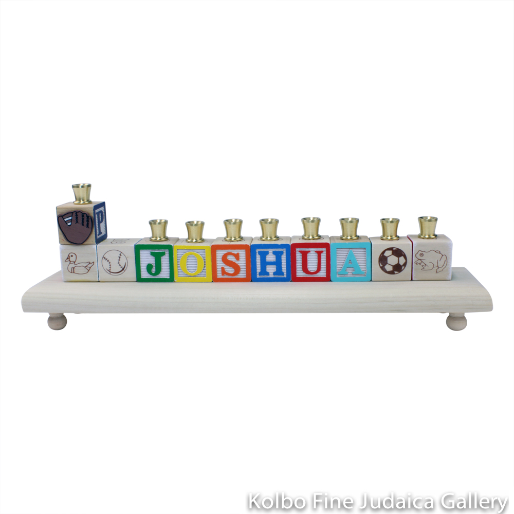 Menorah, Child's Name in Blocks, Personalizable
