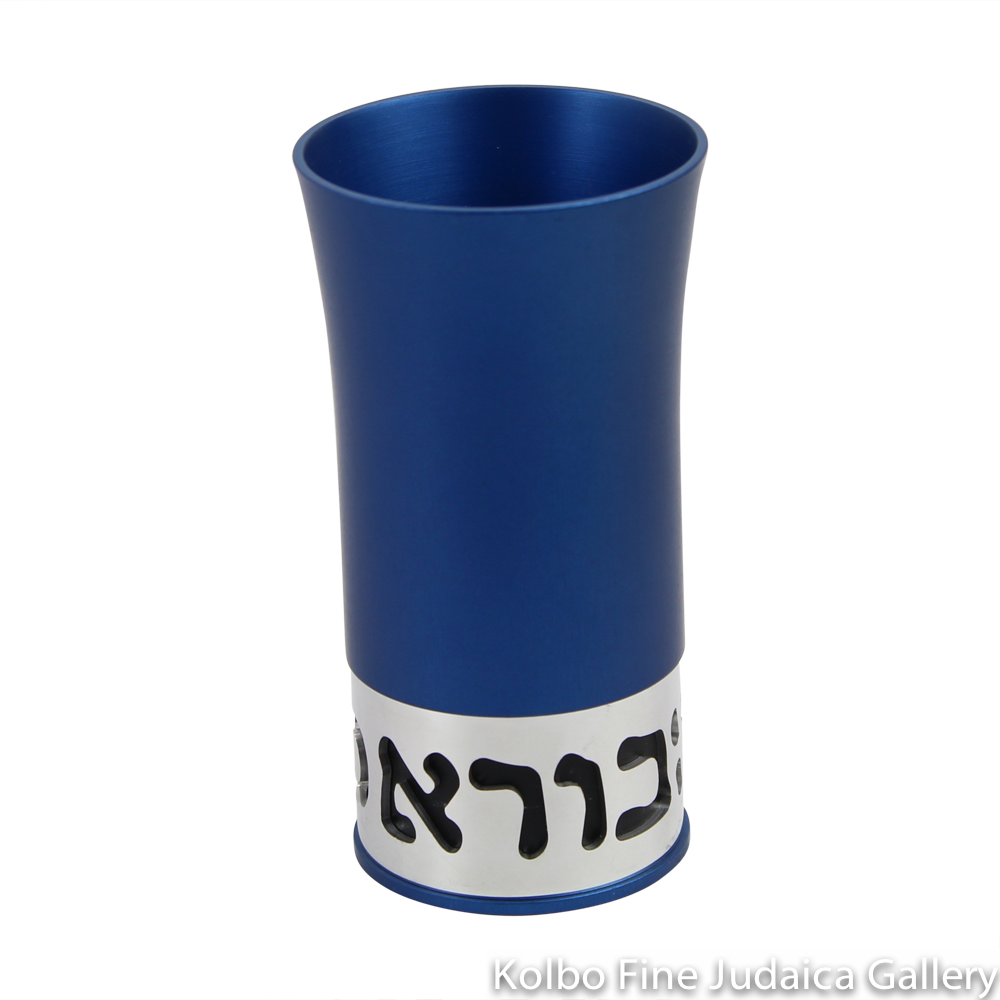 Kiddush Cup, Etched Blessing Design in Blue, Anodized Aluminum