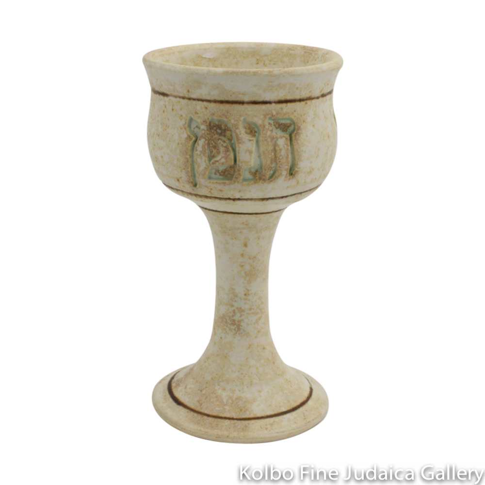 Kiddush Cup, Ceramic with Matte Glaze