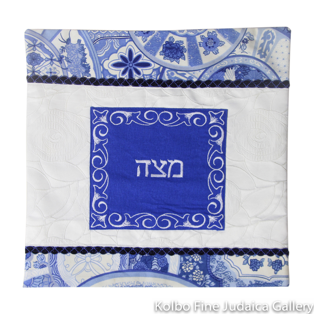 Matzah and Afikomen Cover Set, Blue Delft Floral Pattern, Cotton, Silk, and Linen, One-of-a-Kind