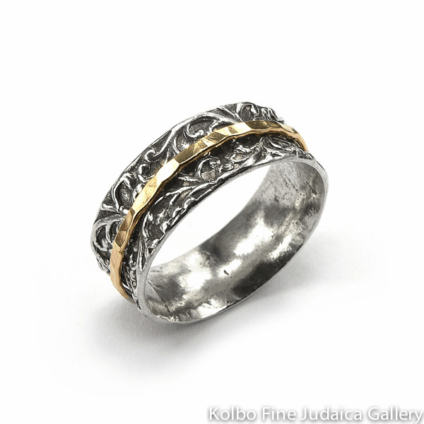 Ring, Filigreed Sterling Silver with Hammered, Gold-Filled Spinner Band