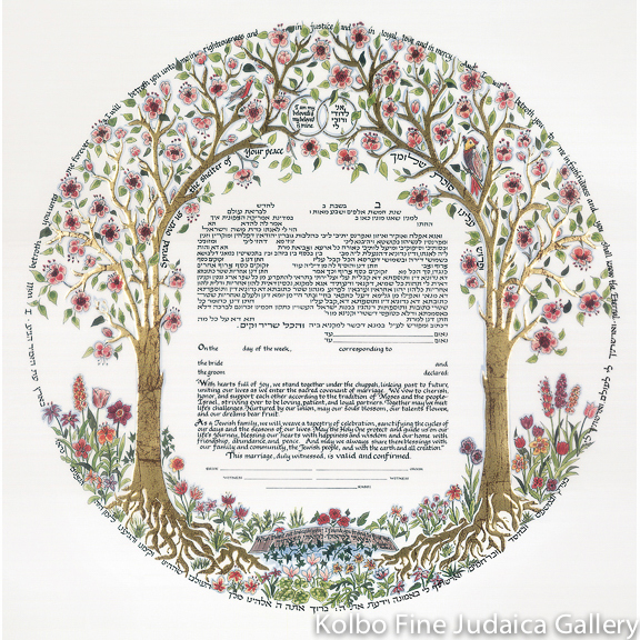 Trees of Life III Gold Ketubah