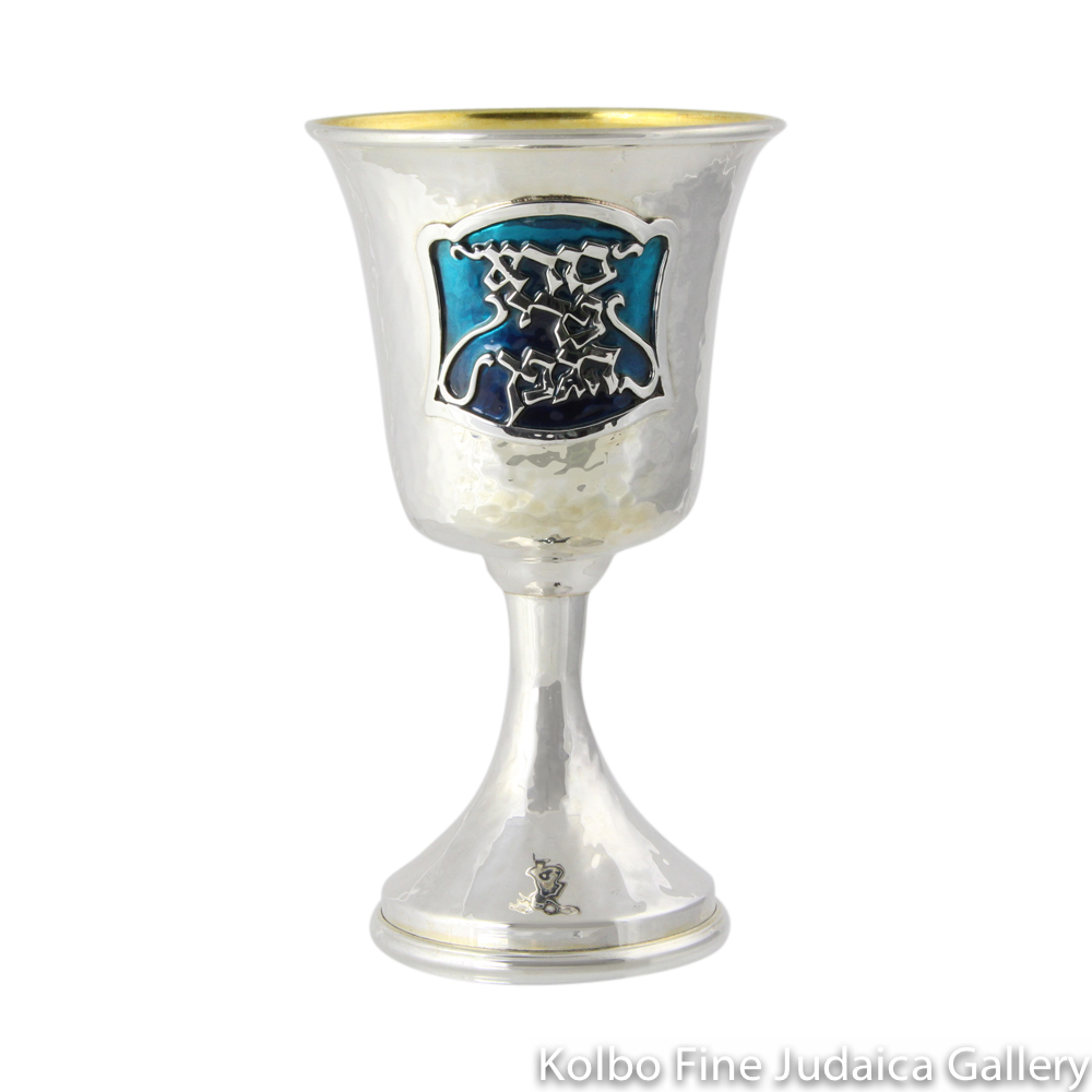 Kiddush Cup, Blessing over Blue and Turquoise Enamel, Hammered Sterling Silver
