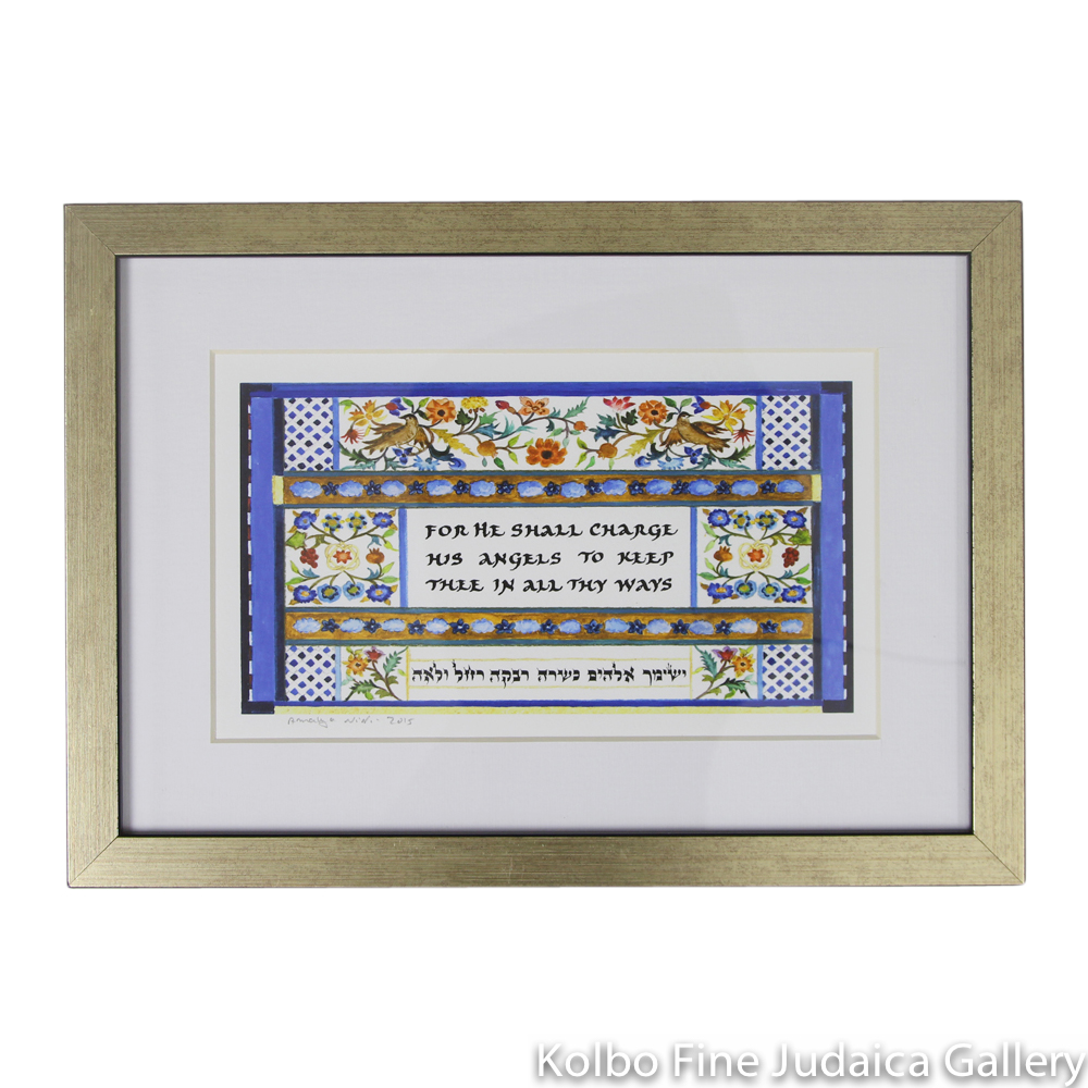 Blessing for Girl, Framed, Rachel and Leah, Hebrew and English Text