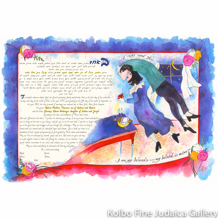 Inspired By Chagall Ketubah