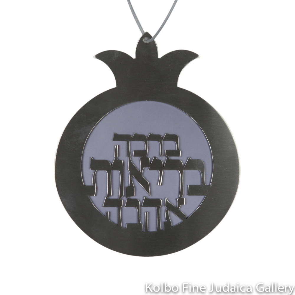 Pomegranate Wall Hanging, Hebrew Cutout for Blessings, Health, and Love, Stainless Steel on Gray Background