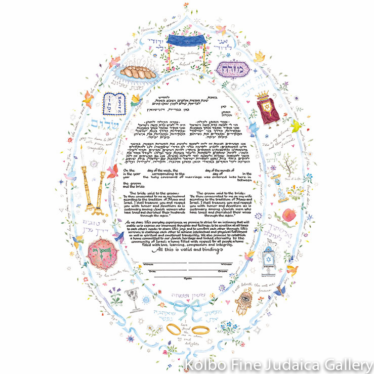 Oval Traditions Ketubah