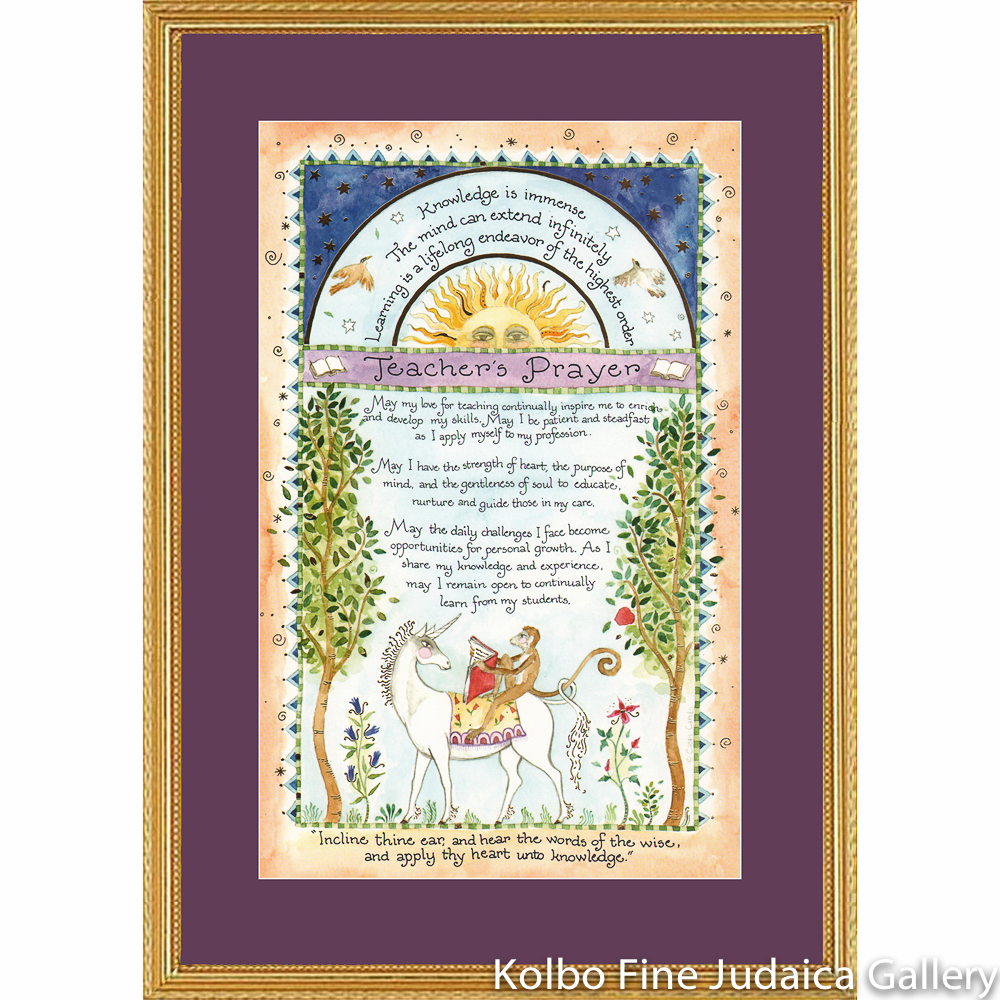 Teacher's Prayer Print, Framed, Monkey and Unicorn Design