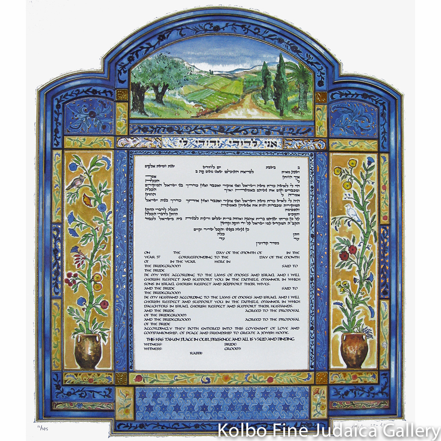 Land of Israel Ketubah