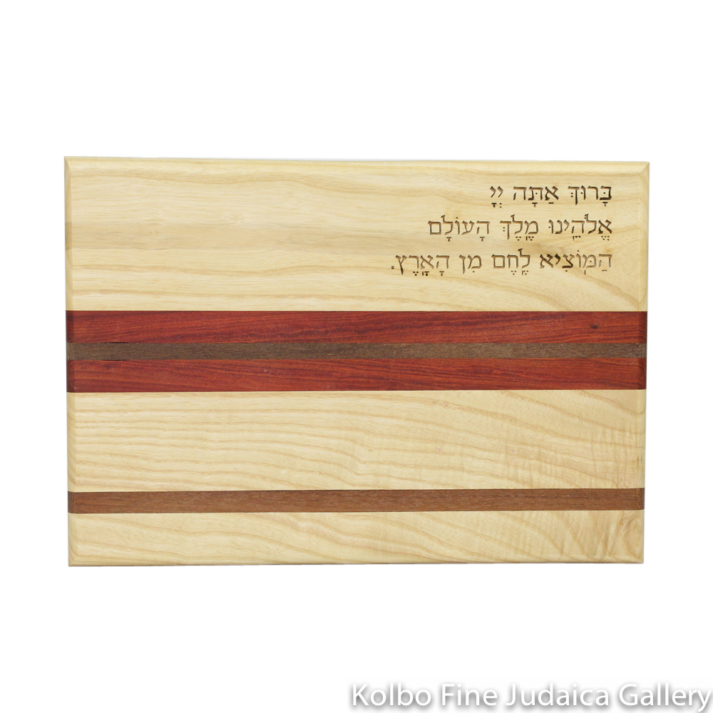 Challah Board with Etched Blessing, Assorted Wood Combinations
